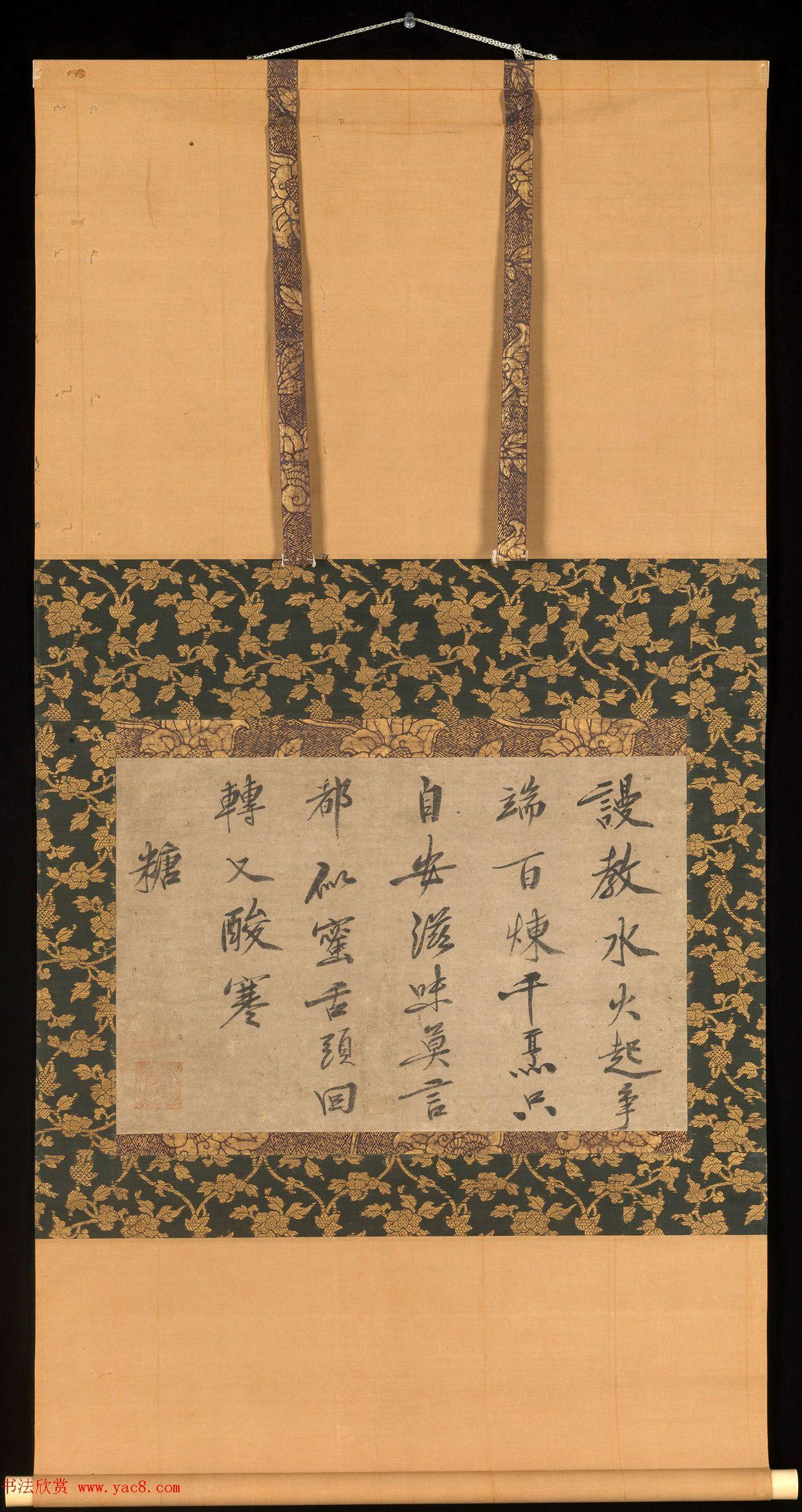 日本禅僧虎关师炼书法墨迹欣赏