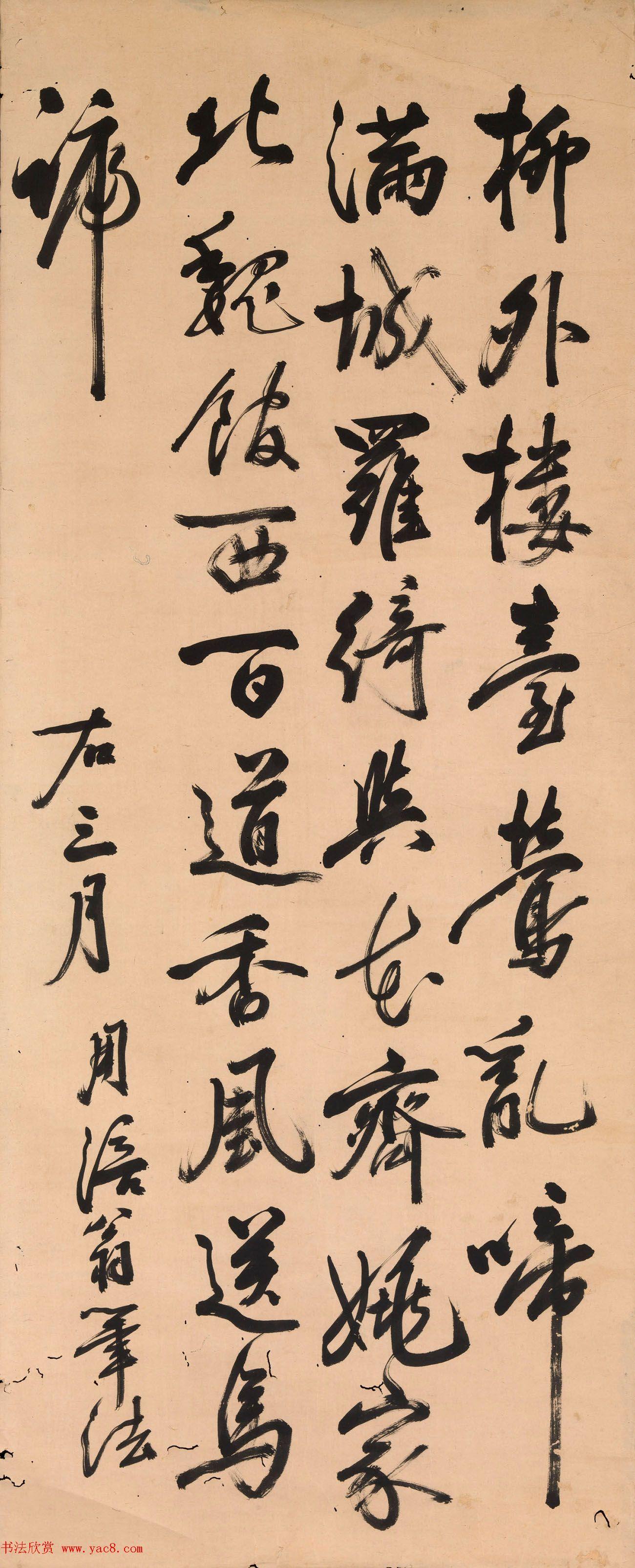 日本文人画始祖阮瑜书法《四时歌》