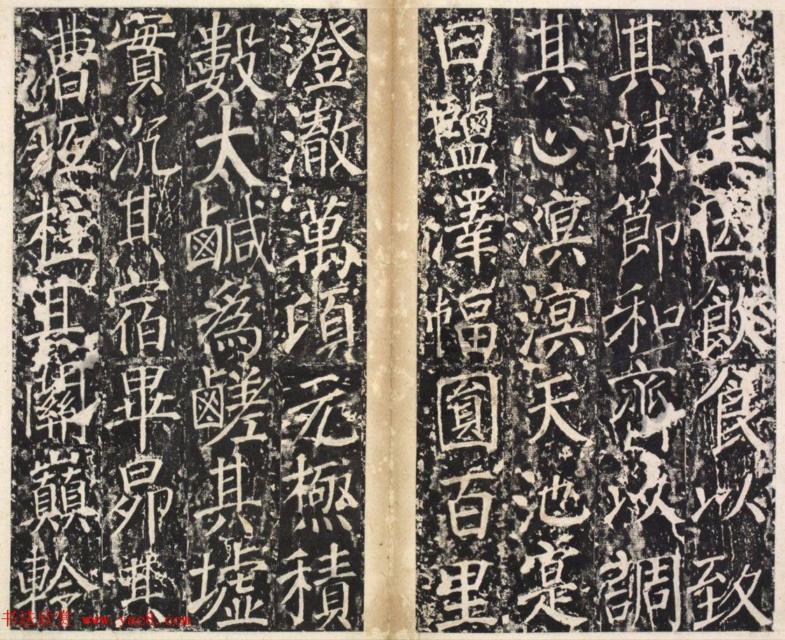 唐代韦纵书法《盐池灵庆公颂》