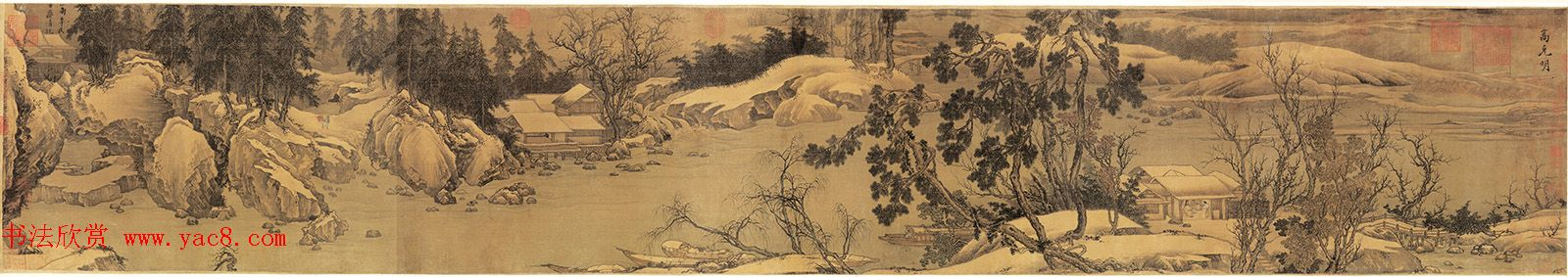 北宋高克明山水画《雪意图》附书法题跋