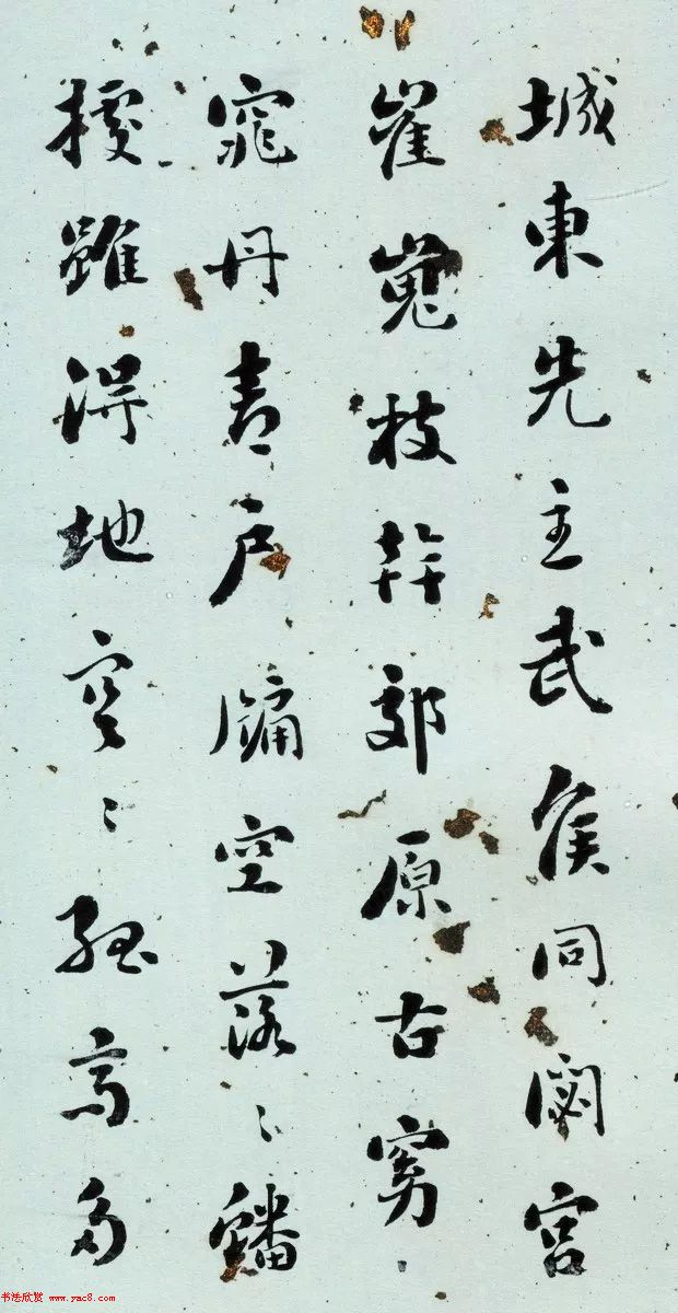 清代刘墉行草书法册页《戏为六绝句》