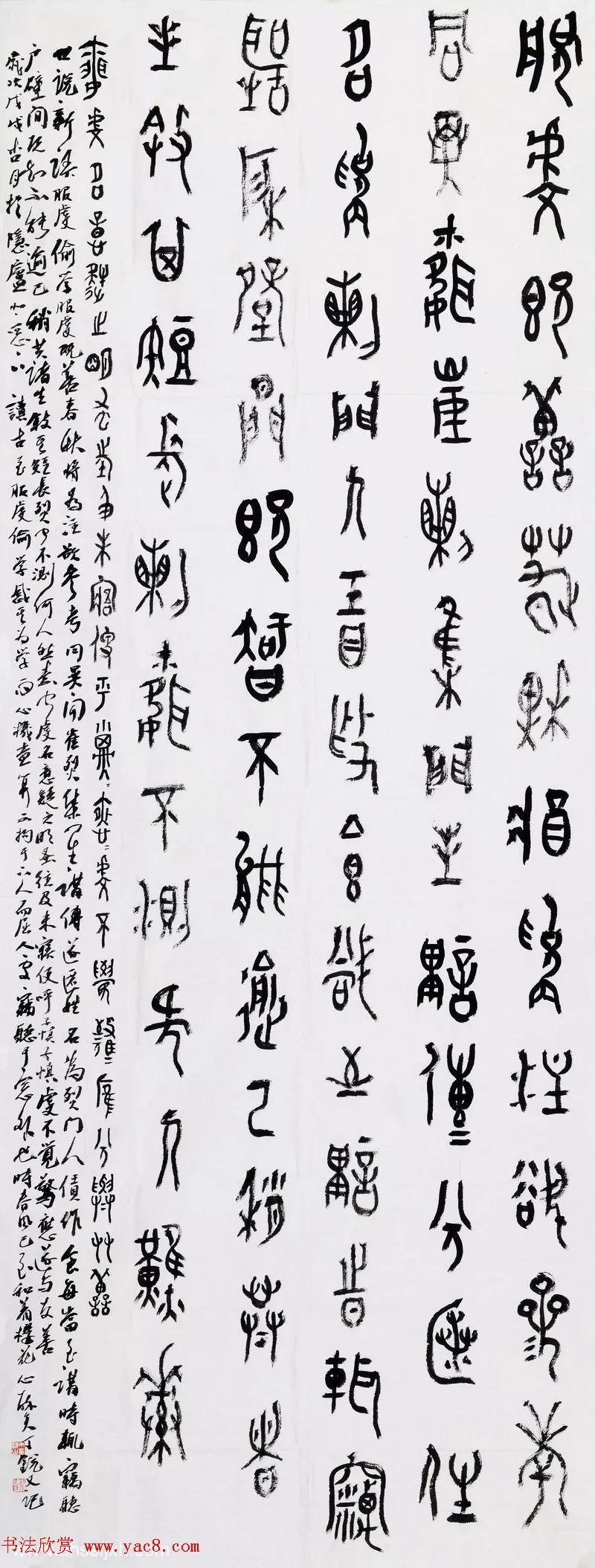 安徽书画40年精品晋京展书法作品110幅