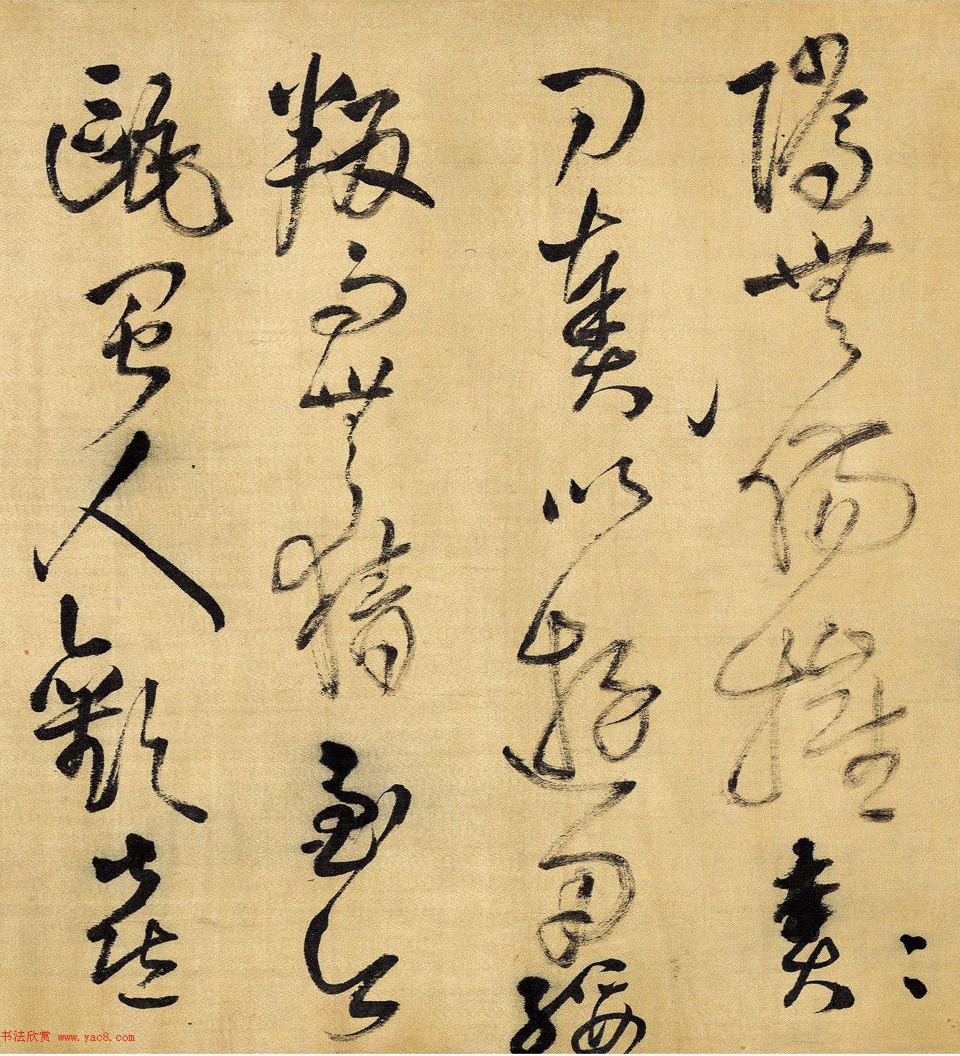 王铎59岁狂草书法《鲁斋歌卷》