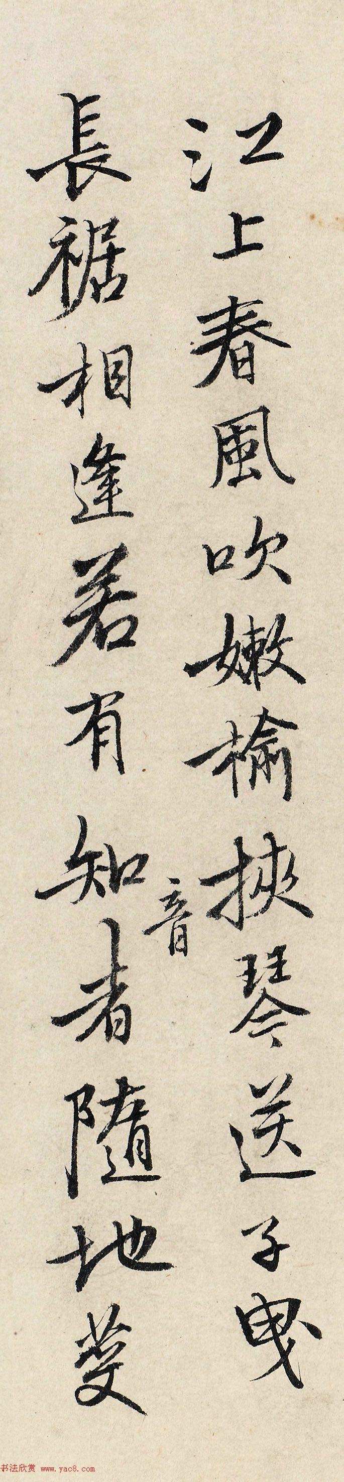 明代唐寅36岁书画作品《南游图》