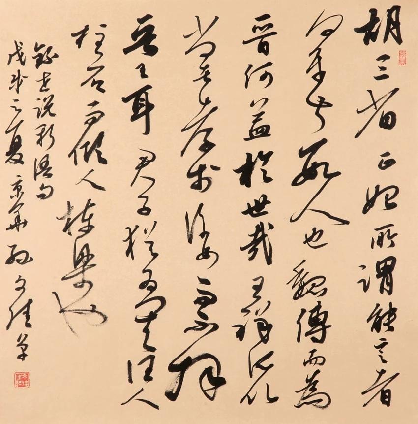 中国书协培训中心25周年展览特邀作品和导师作品