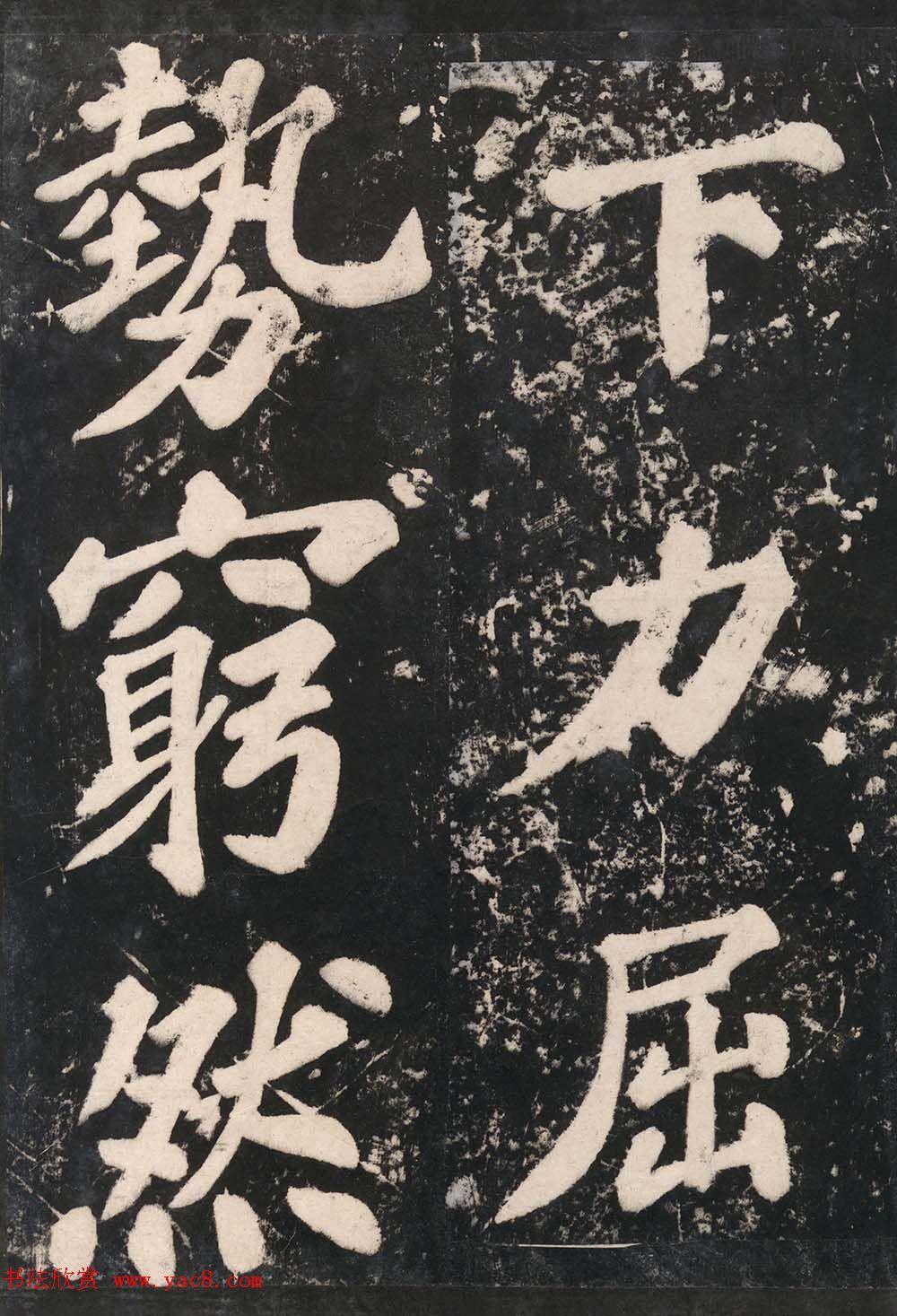 鑻忎笢鍧?3宀佸ぇ瀛楁シ涔︺€婅〃蹇犺纰戝笘銆? border=