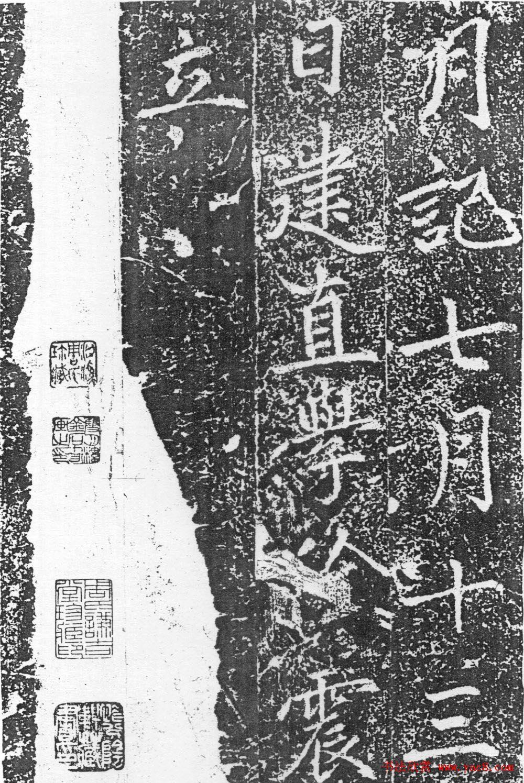 赵孟頫楷书《平江路重修儒学记》