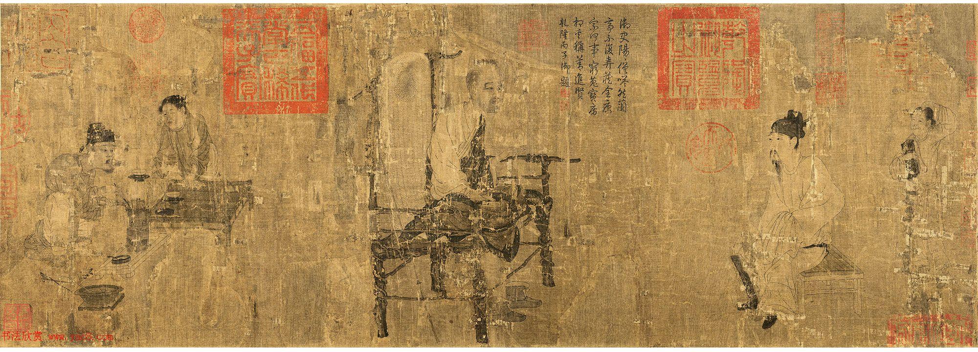 唐代画家阎立本绘《萧翼赚兰亭序》
