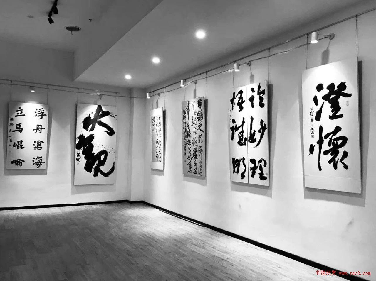 全国第二届大字书法艺术展作品选刊