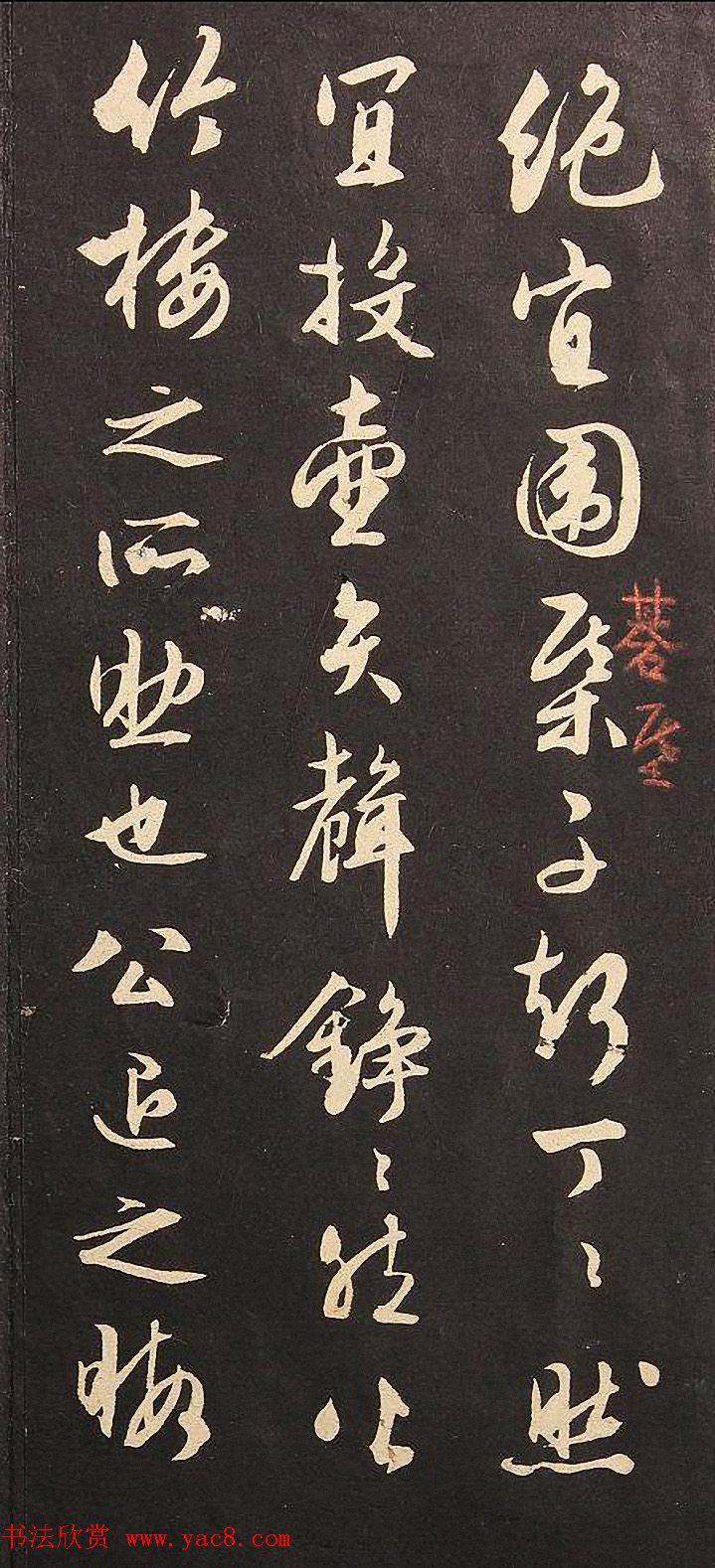 文徵明75岁行书册页《黄州竹楼记》