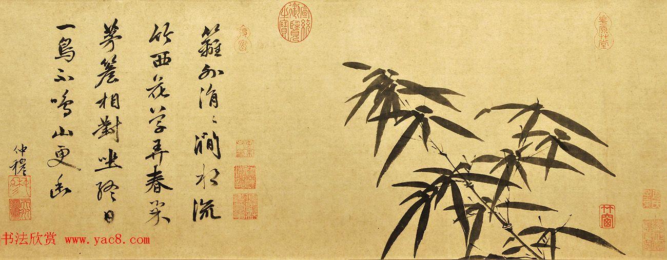 元代赵雍字画欣赏《墨竹图+自题诗一首》