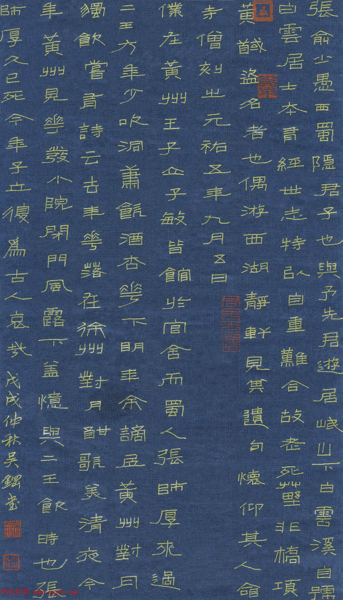 """""""品翰堂杯""""第五届中国硬笔书法公开赛获奖作品欣赏"""