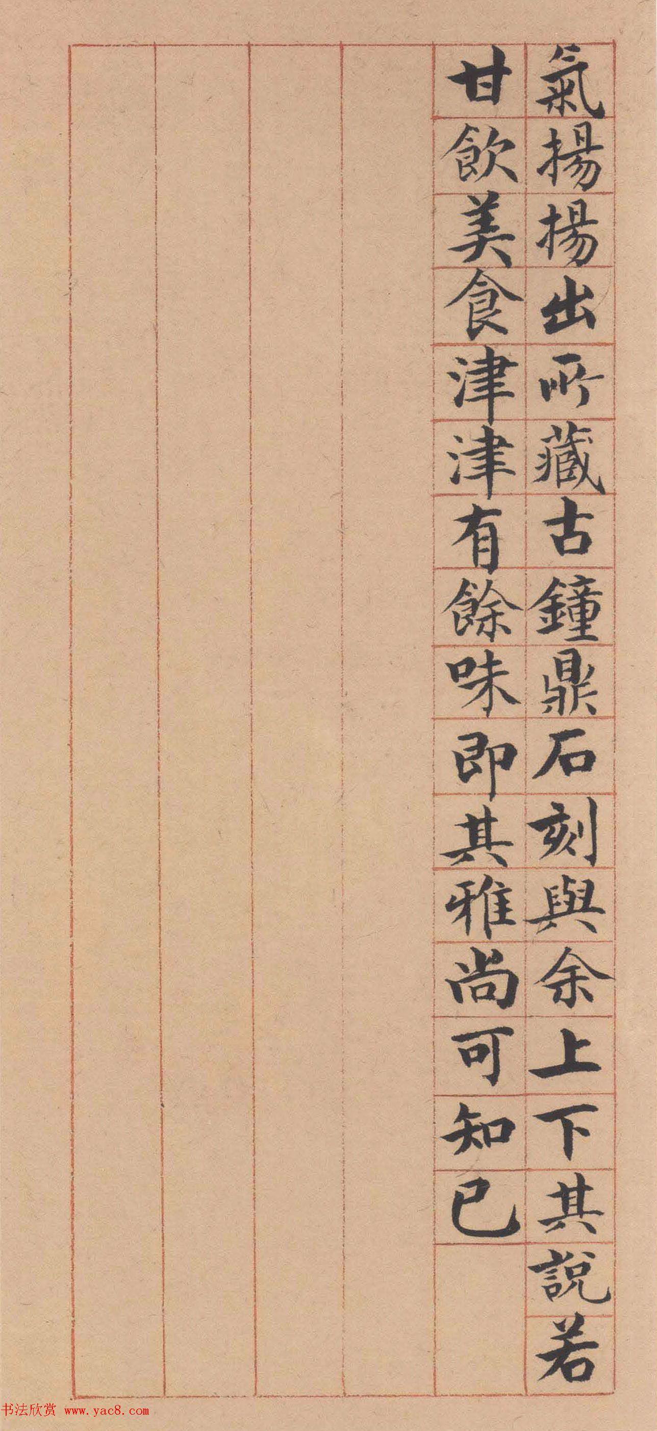 张廷济楷书《蔡莲峯州司马小传》