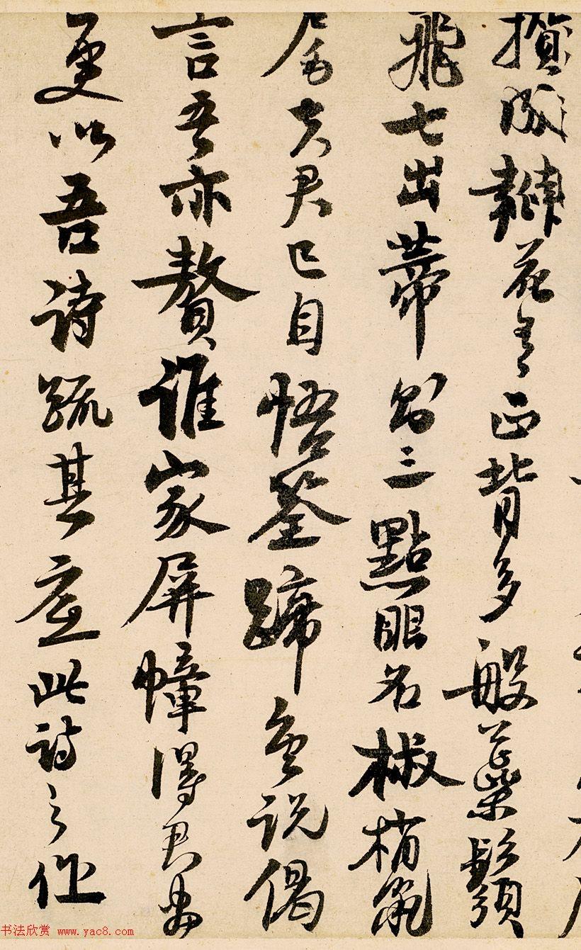 赵孟坚书法题跋《雪中梅竹图》
