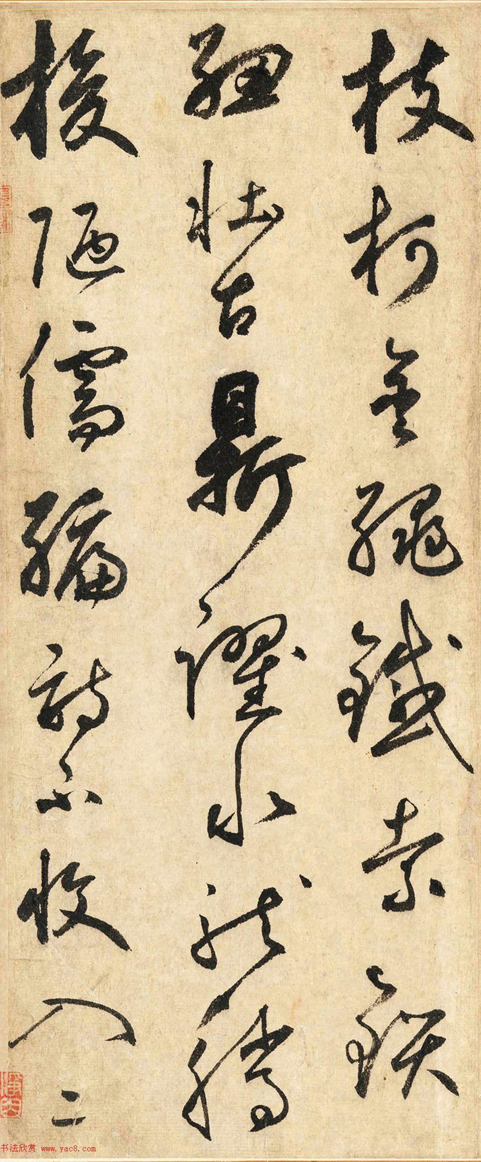 元代鲜于伯机草书《唐韩昌黎石鼓歌》美国藏本