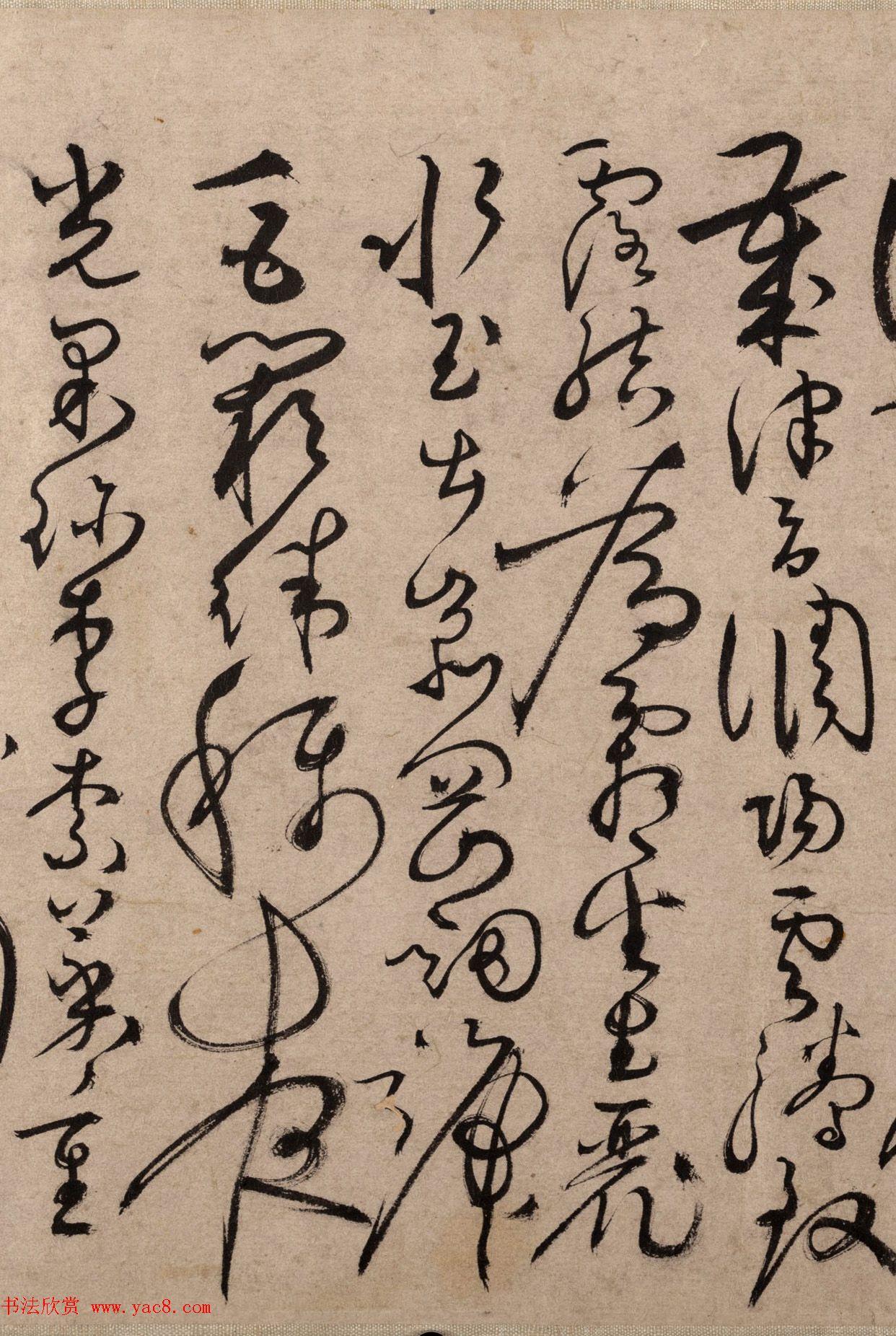 明代书法家张弼草书欣赏《千字文》手卷
