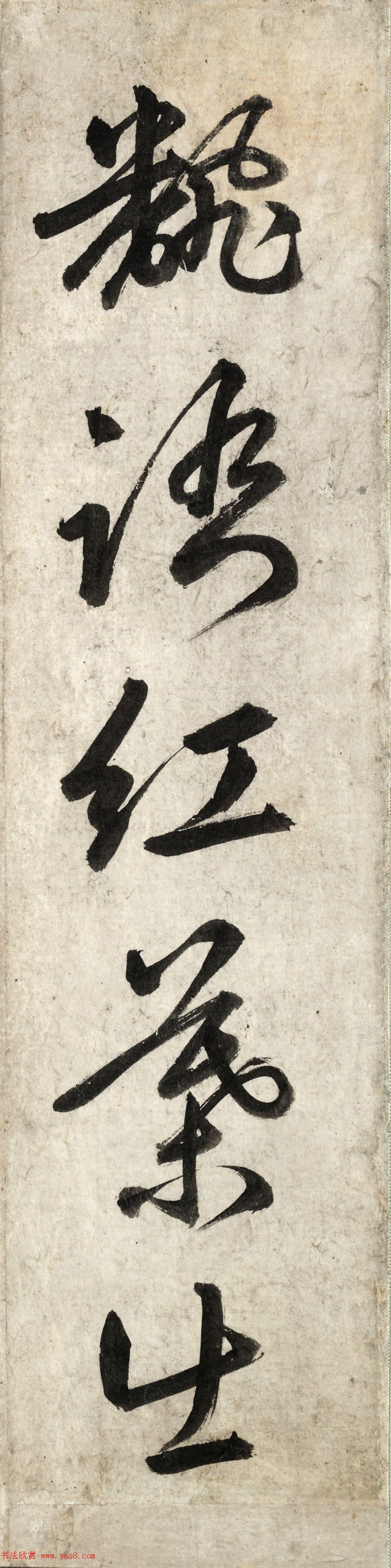 朝鲜儒士李滉书法欣赏《梅花诗》