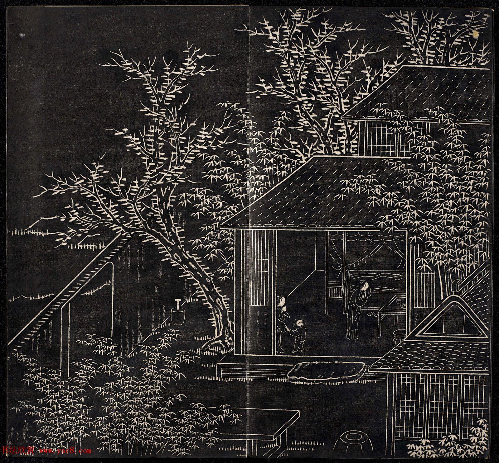 清代书法家王寿康题写改琦绘《节孝事实图》