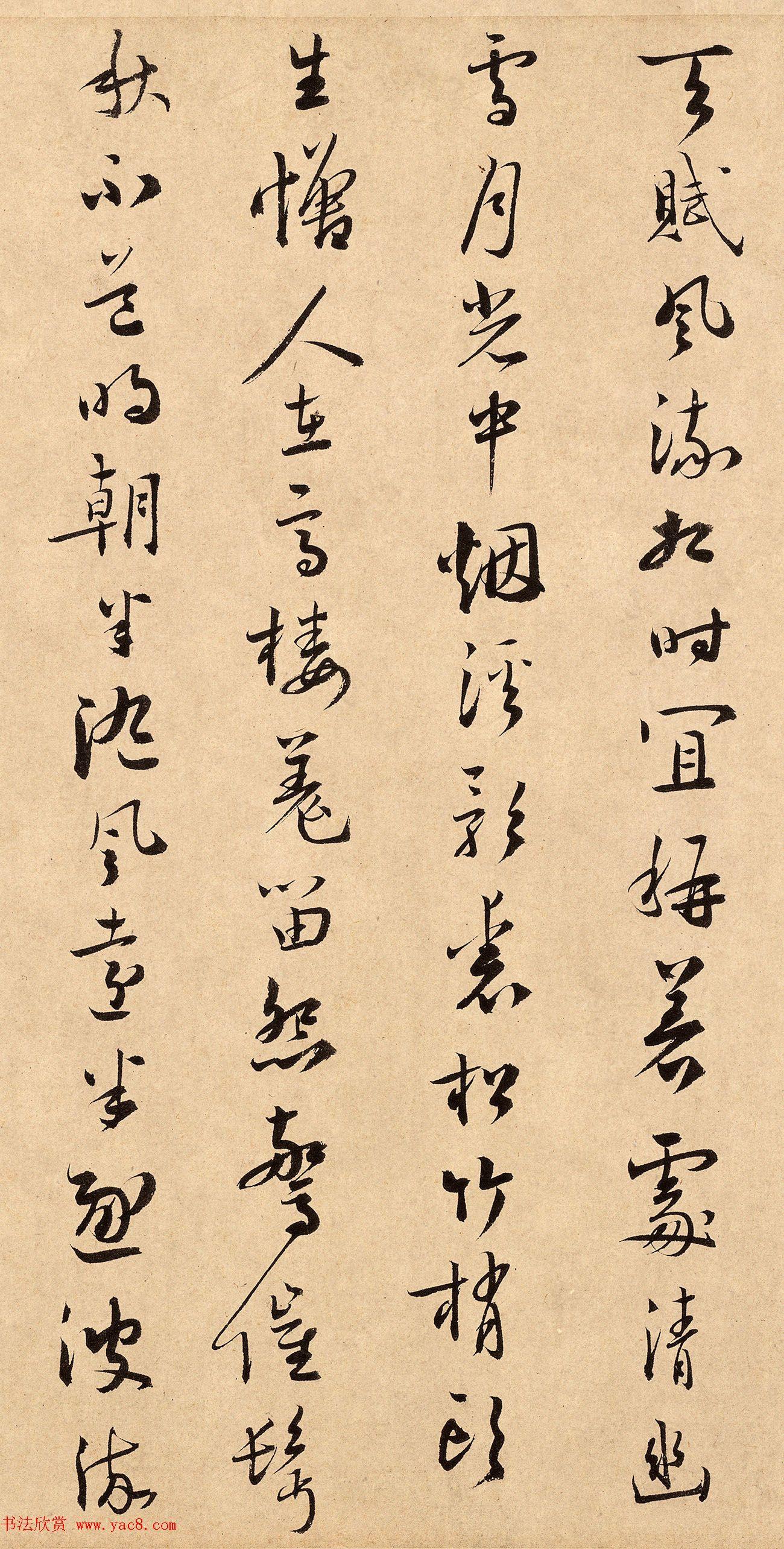 南宋杨无咎书法《柳梢青·梅花十首》