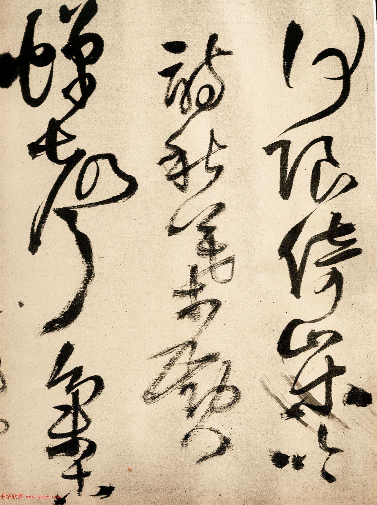 王铎55岁草书手卷《杜甫五言律诗四首》