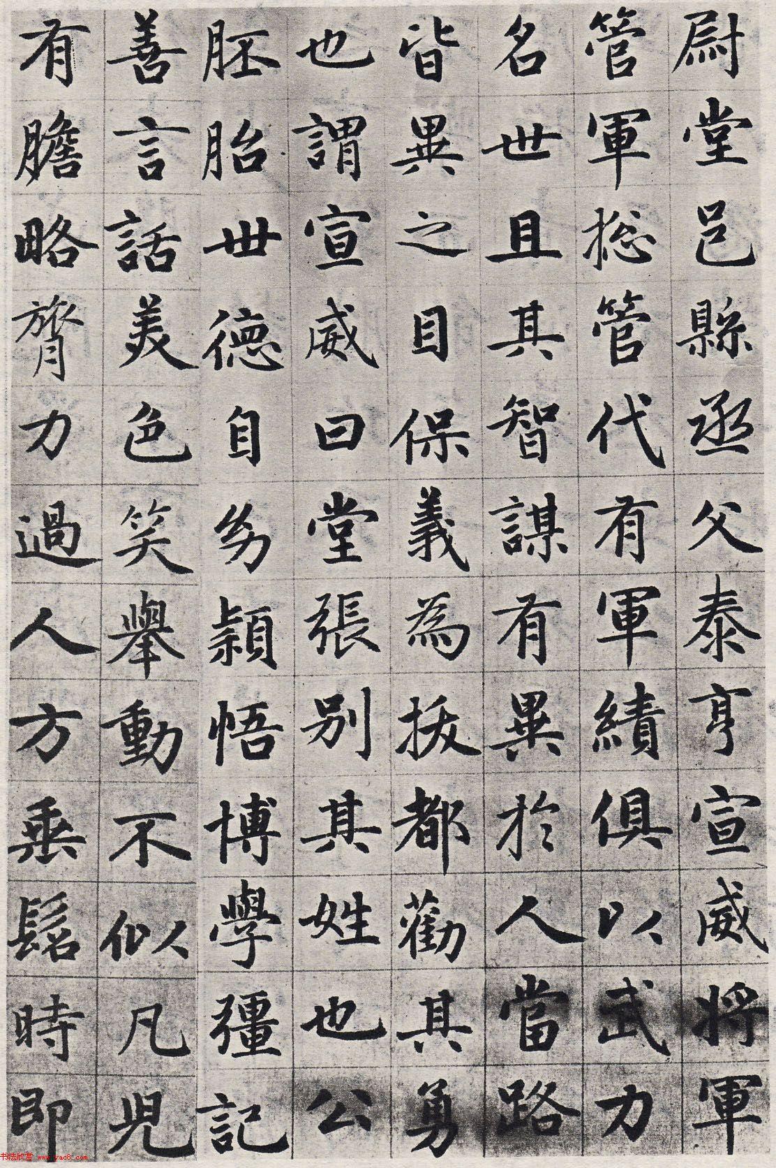 赵孟頫55岁中楷《张总管墓志铭卷》