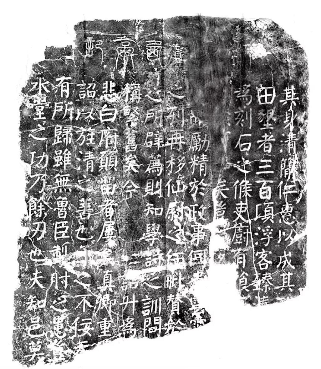 唐代颜真卿69岁楷书《西亭记》残碑