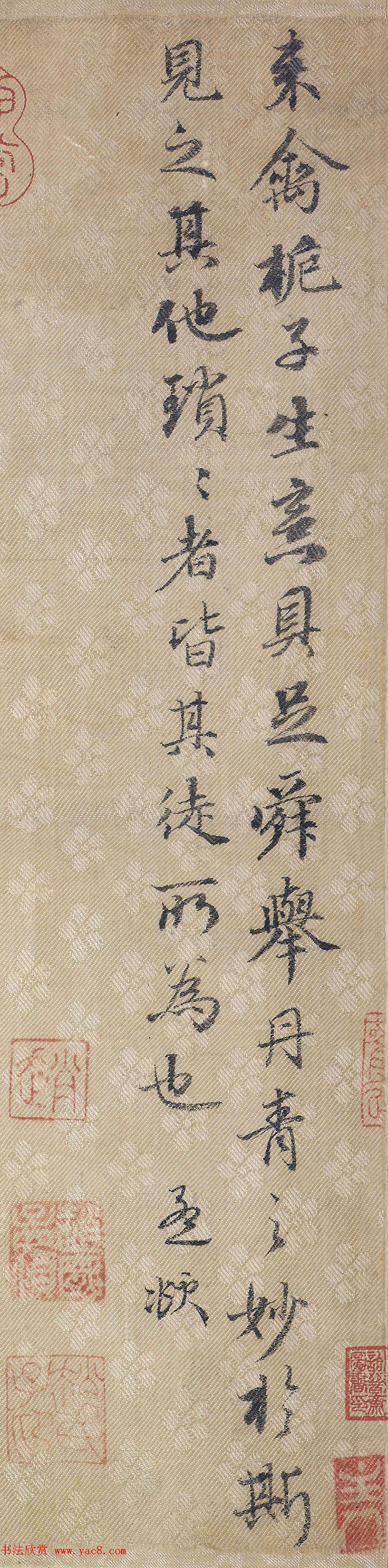 赵孟頫书法题跋《来禽栀子花图卷》