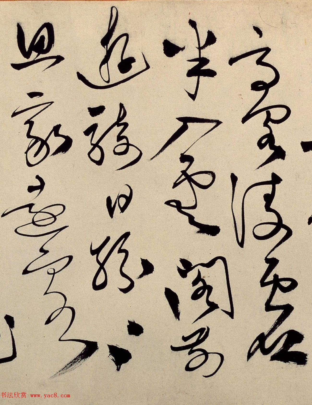 赵孟頫书画作伪能手金琮书法诗卷