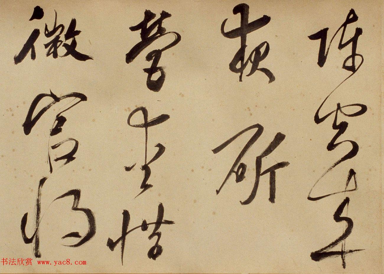 张照行草书法《苏东坡诗卷》