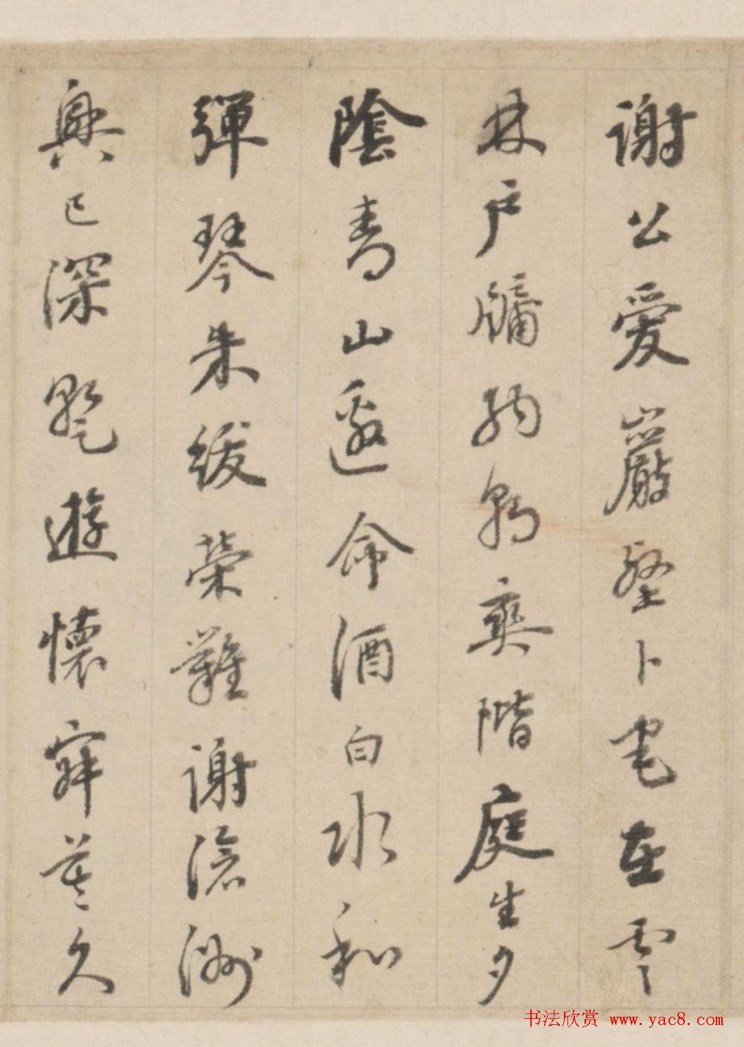 帖学大家刘墉行书题画诗卷