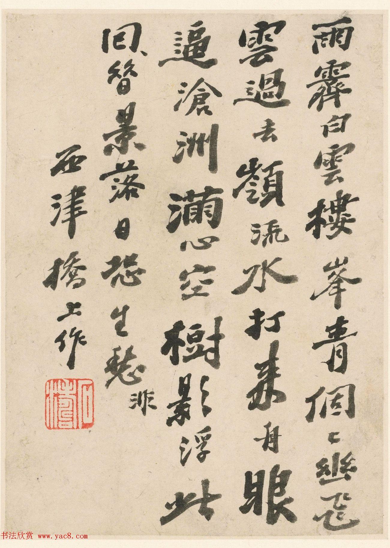 石涛书法册页《原济诗页八帧》