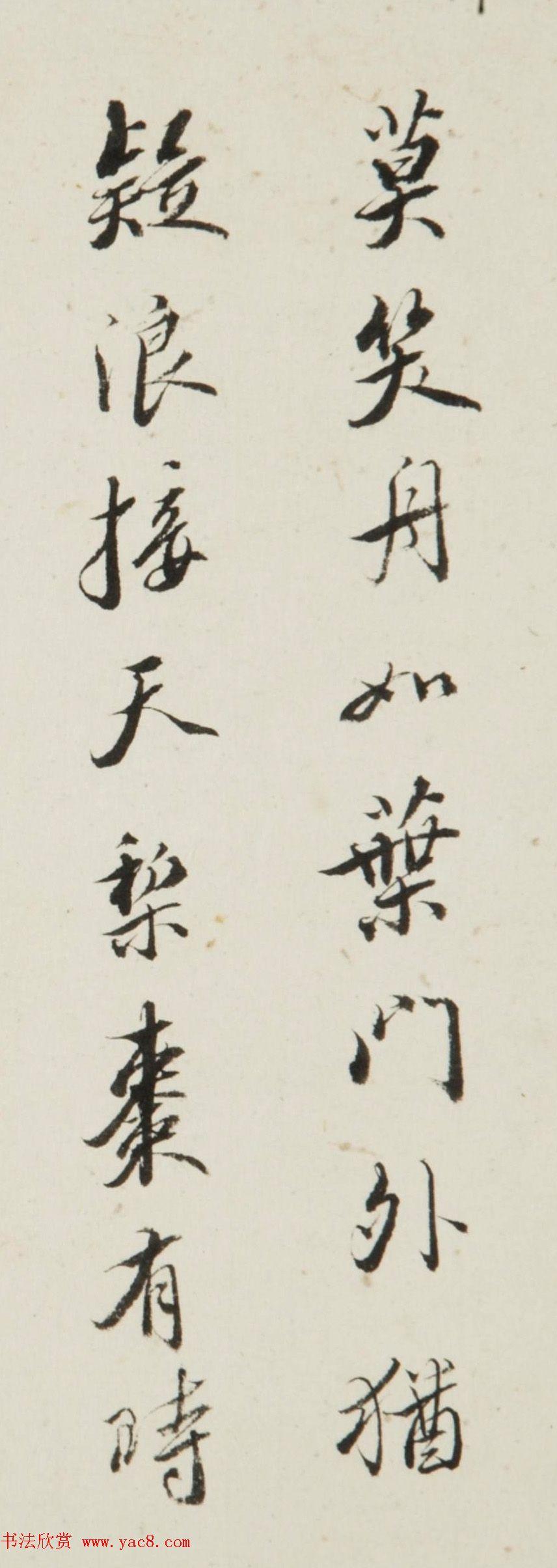 清代进士汤右曾行书册页《七律寄稿》