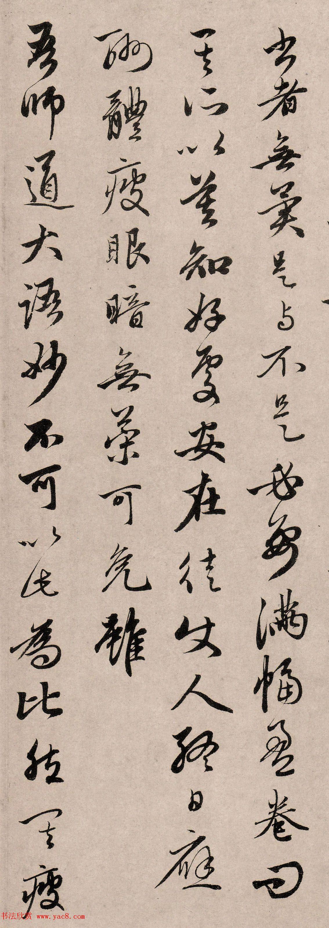 赵孟頫67岁行书《千江入城帖》