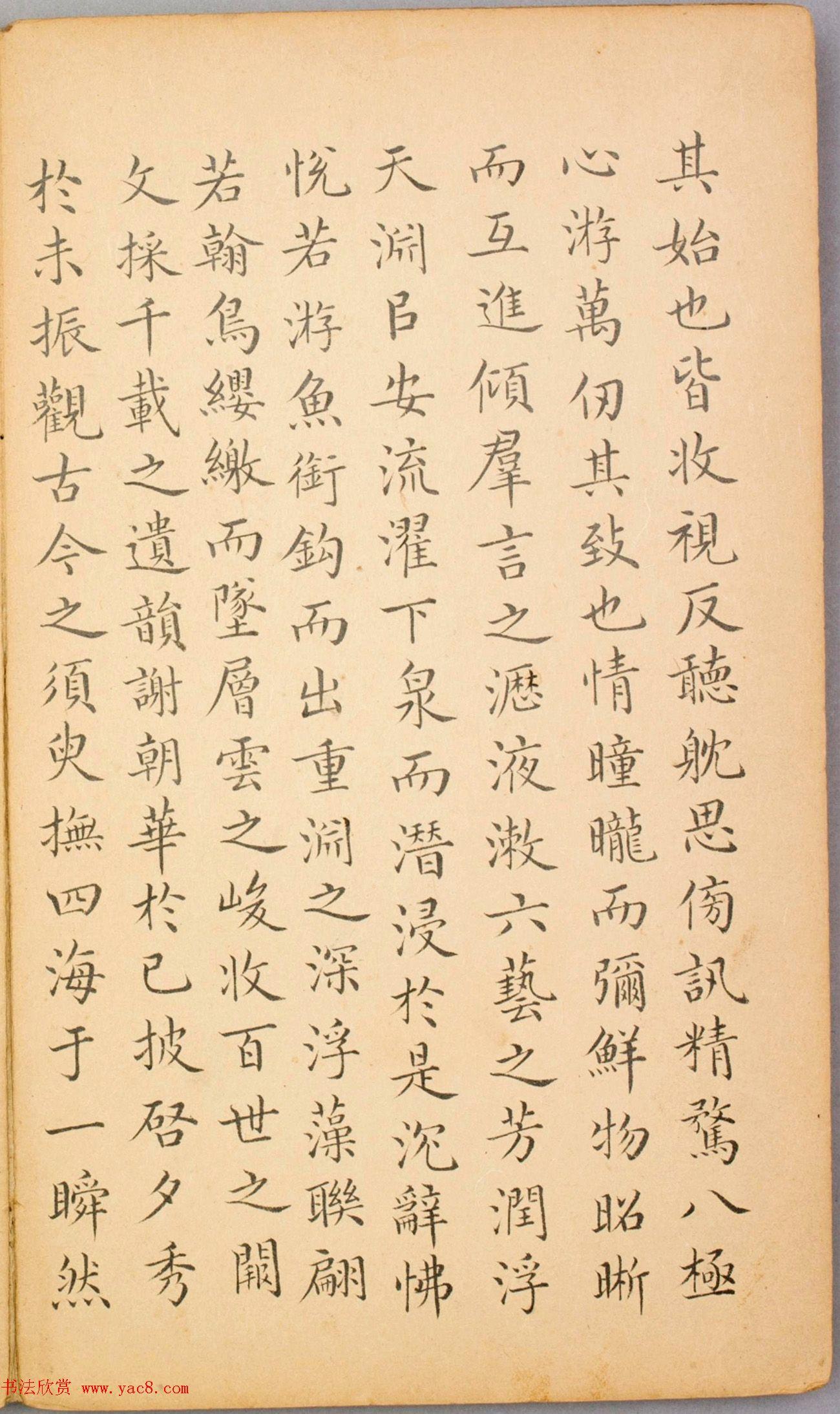 清代毛辉祖等11人书法册页