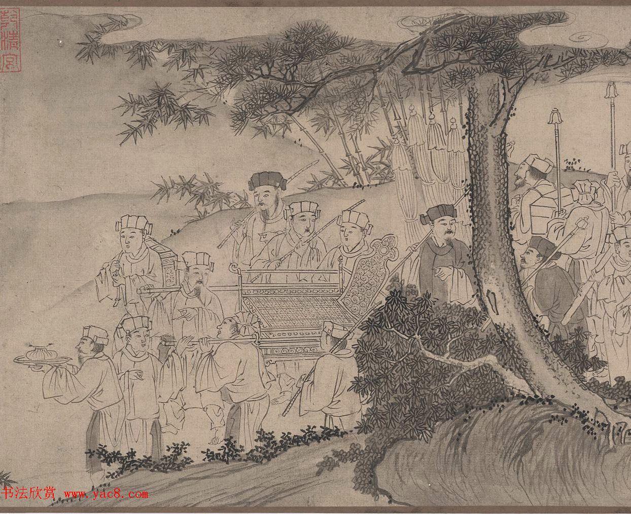 元代陈鉴如《竹林大士出山图》十人书法题跋