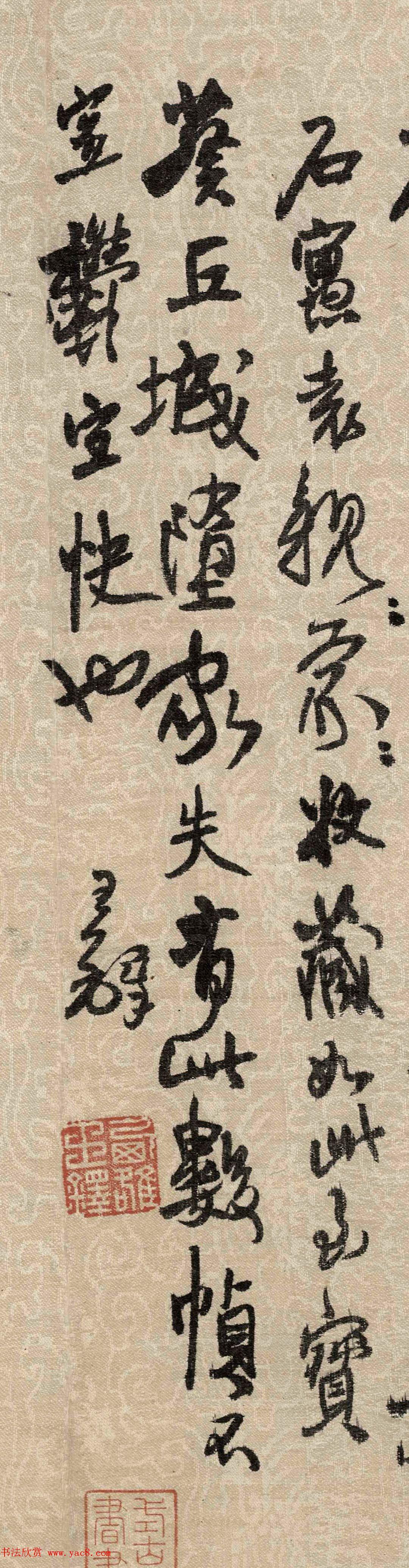 王铎行书题跋董源画卷2幅