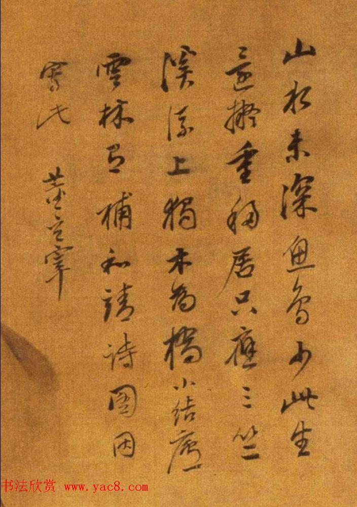明代董其昌书画《林和靖诗意》轴