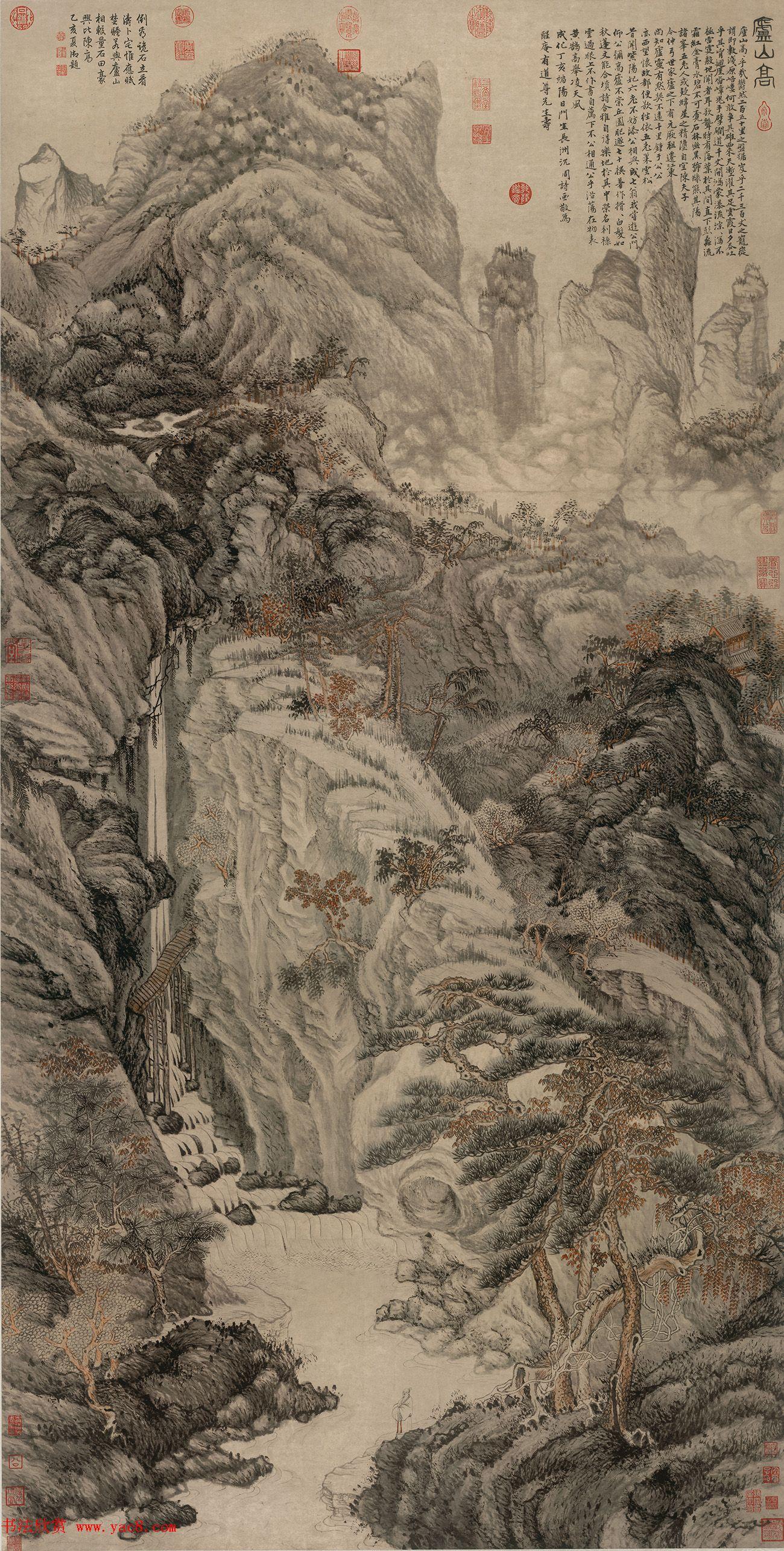 明代沈周书画欣赏《庐山高图》