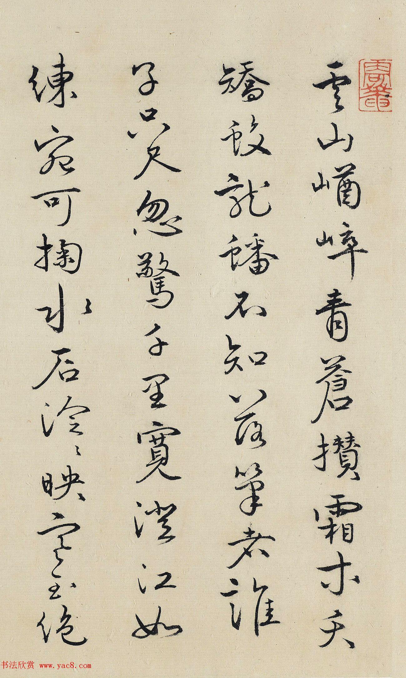 明代张鹏、林魁书法欣赏
