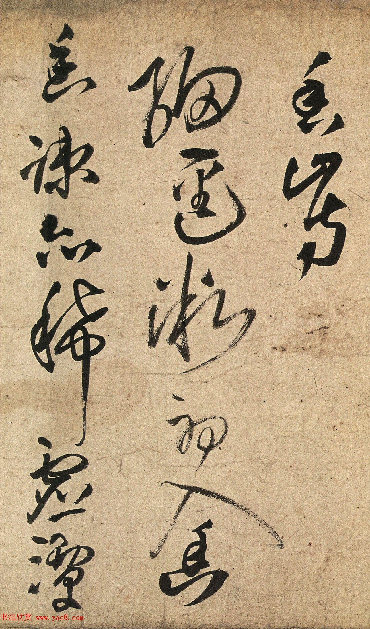 王铎58岁草书《五律十五首诗卷》
