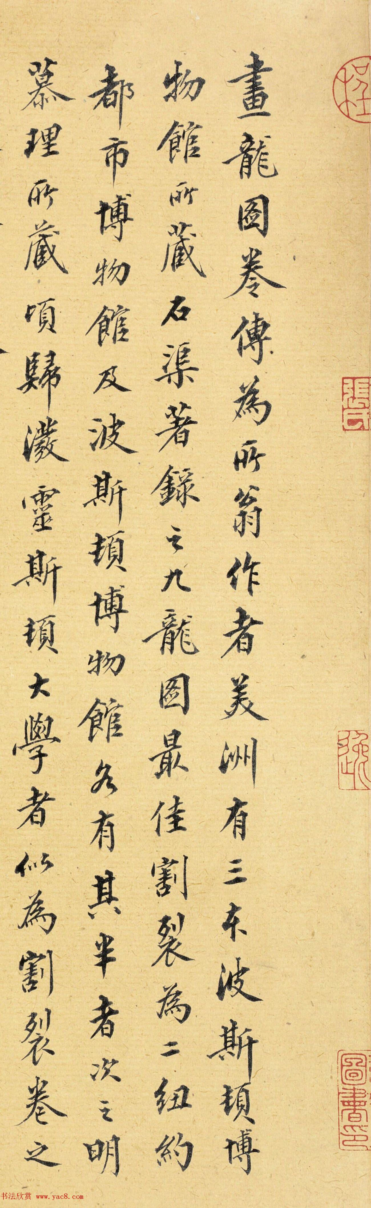 """""""京城第一玩家""""王世襄书法欣赏"""