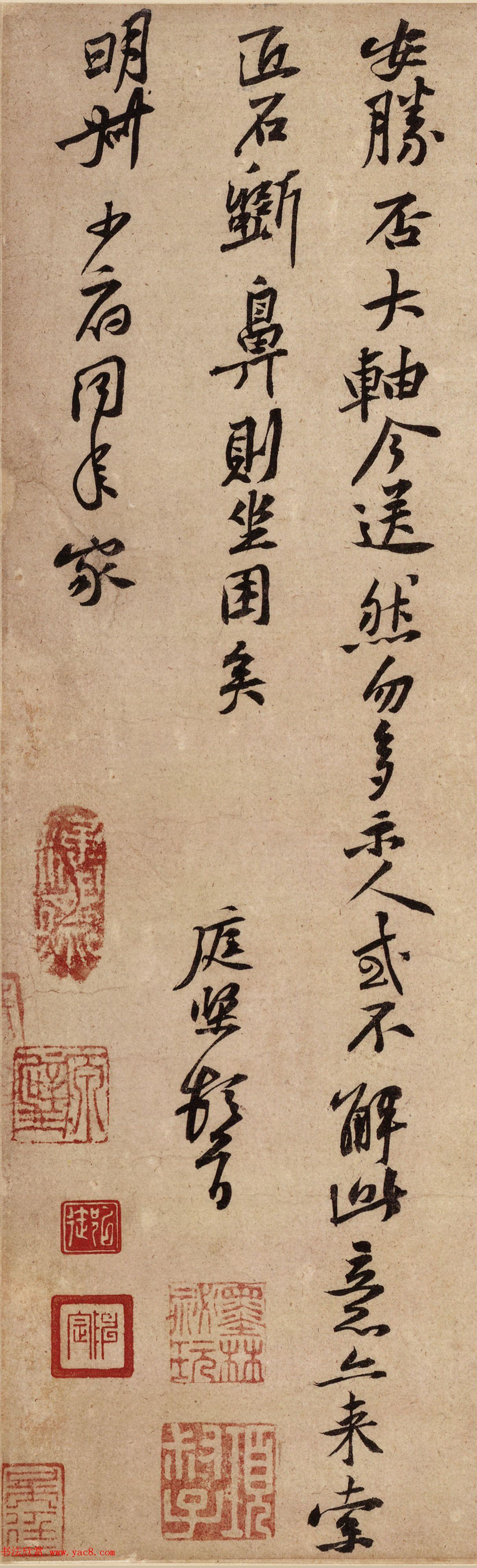 黄庭坚行书致明叔2札《藏镪帖》+《雪寒帖》