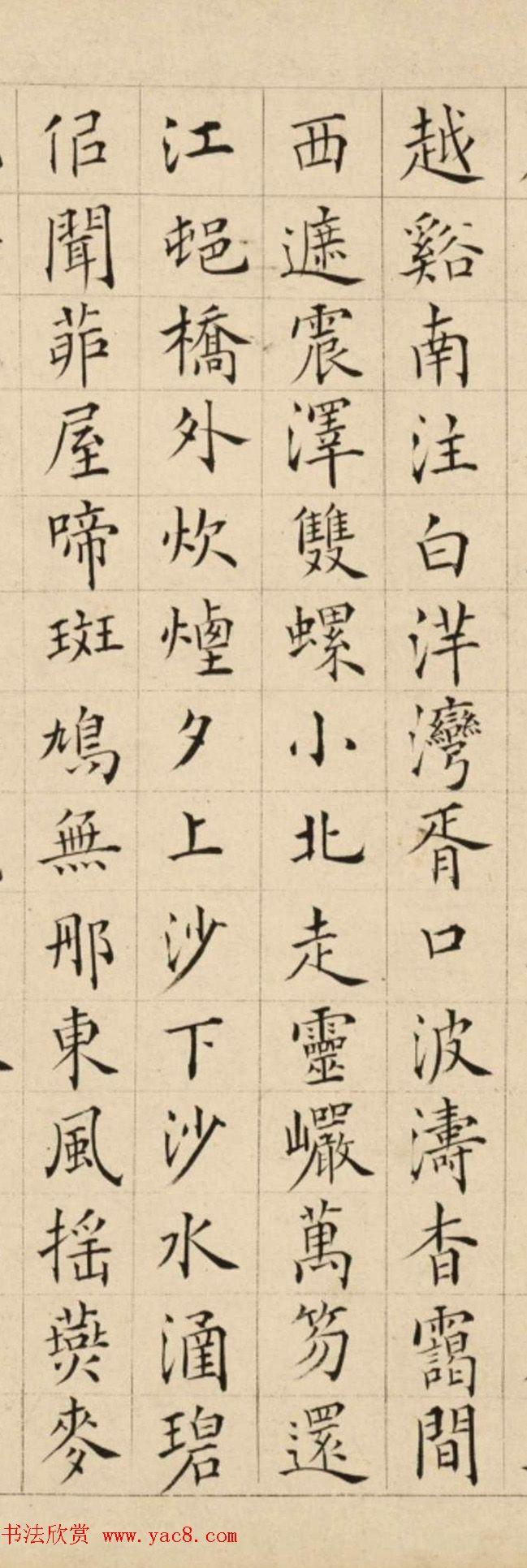 明朝文学家汤珍小楷题沈周西山雨观图