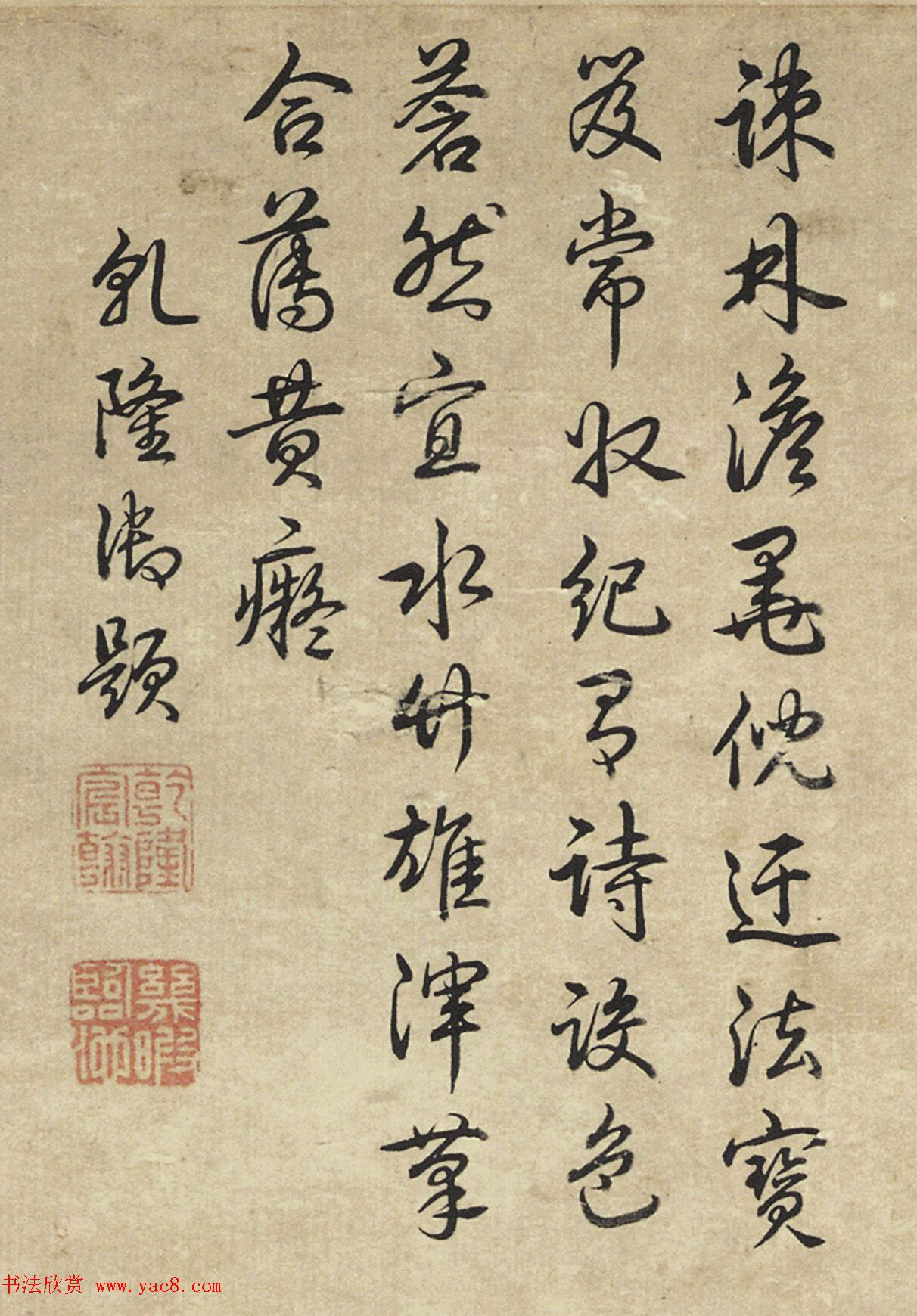 元代倪瓒字画《水竹居图》(乾隆、董邦达、蒋溥题诗)