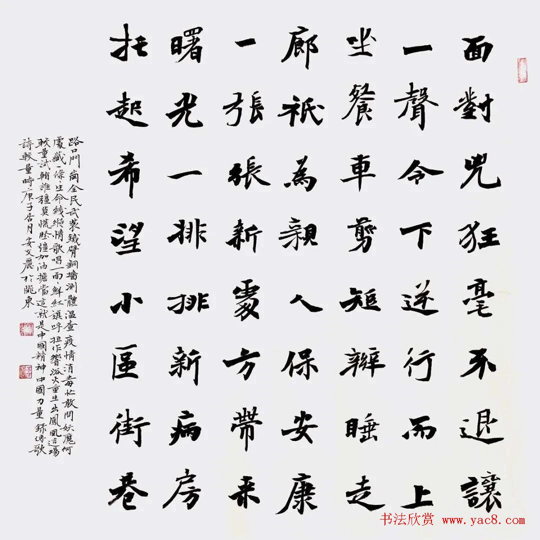 甘肃省书法家协会主席安文丽作品欣赏