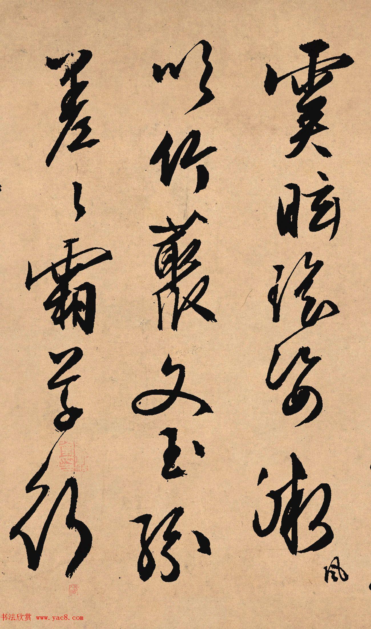 文徵明67岁行草书法力作《雪诗卷》