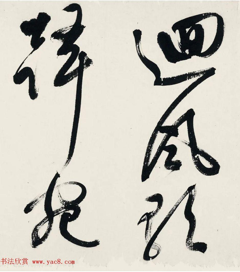 文徵明78岁大字行书手卷《追和杨铁崖石湖花游曲》