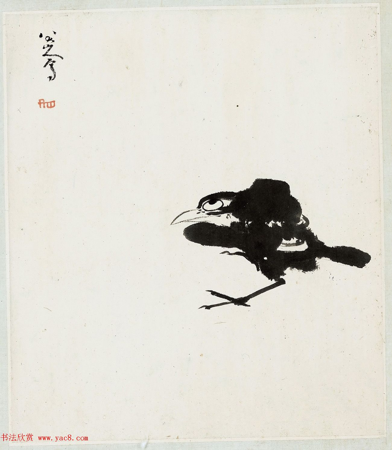 西泠印社镇馆之宝:《朱耷山水册》