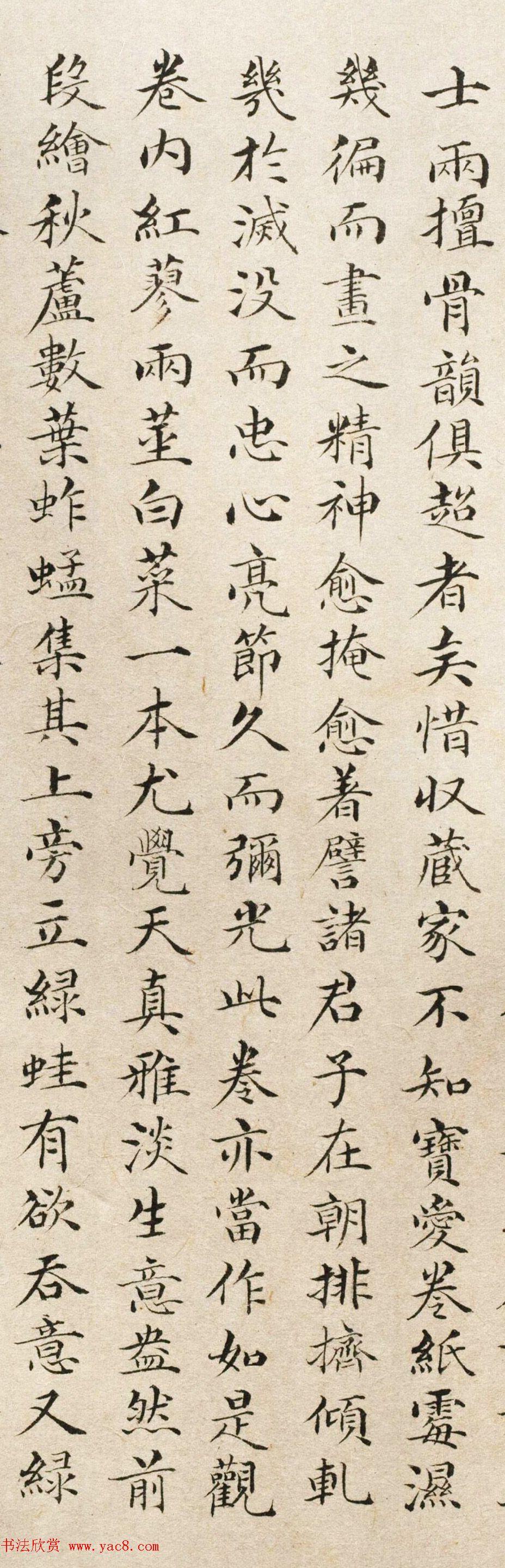 清代进士张锡庚小楷书法欣赏