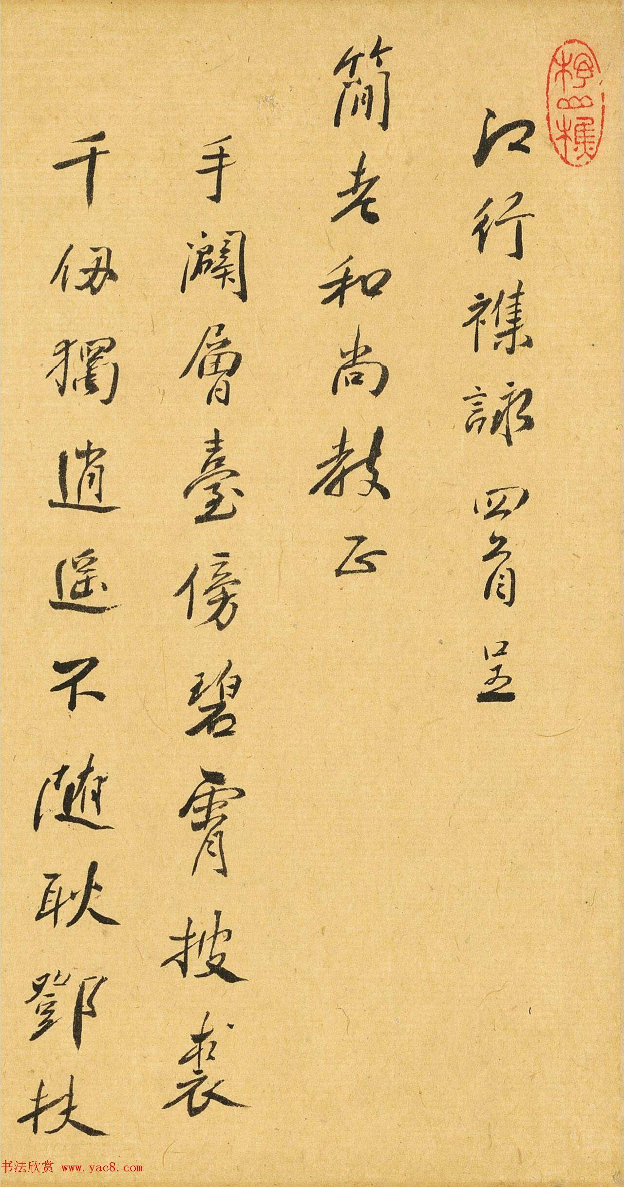 清代画家黄子锡书法《江行杂咏》